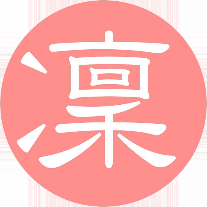 山田 聡子のギャラリー凜(北名古屋市)