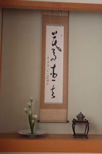 IMG_6240.jpg 座敷small