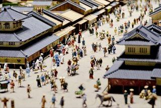 江戸時代から残る長い歴史